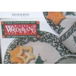 Tienshan Winter Wonder Land 16 Piece Set Christmas Dinnerware