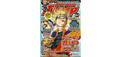 Shonen Jump Naruto October 2004 Vol 3 Issue 34