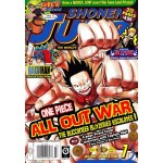 Shonen Jump Bakuman One Piece All out War July 2010 Volume 8 Issue 7