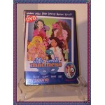 Barbie doll My Scene Masquerade Madness DVD
