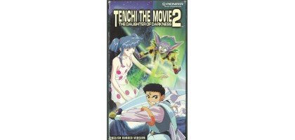 Tenchi Forever! The Movie 2 The Daughter of Darkness