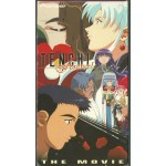 Tenchi Forever! The Movie VHS Tenchi Dont Forget Us
